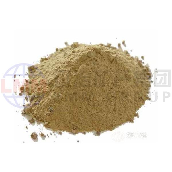  Tundish Dry Vibrating Mix