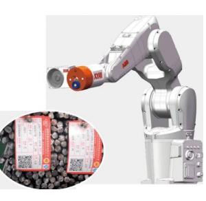bar intelligent welding robot1