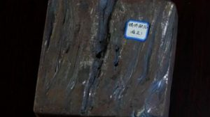 Internal defects of slab loose center1 300x168 - [Original Articles] How to distinguish the quality defects of billets?