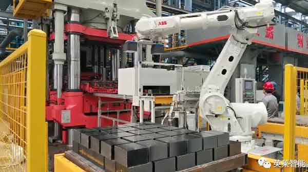 Robot-intelligent-palletizing-system