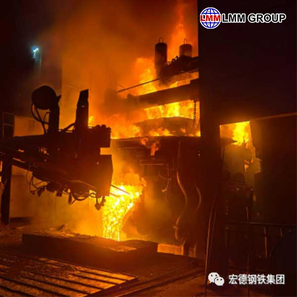 Steels electric furnace steelmaking plant2 - 1322 furnace! The furnace age of Hongde Steel's electric furnace steelmaking plant has set a new record! !