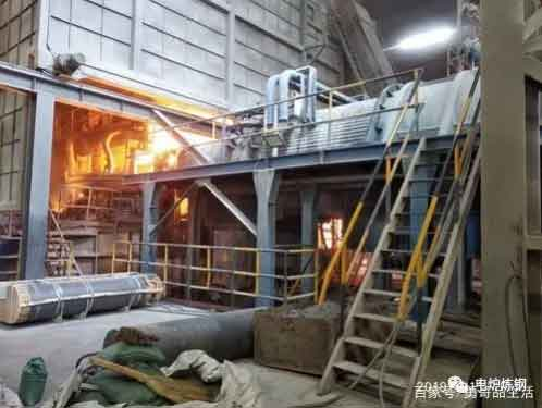 electric furnace 1 - Comparative analysis of the advantages and disadvantages of top charging electric furnace, continuous horizontal charging electric furnace and quantum electric furnace