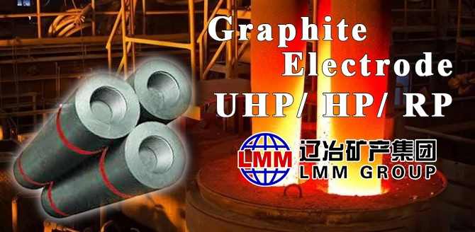 graphite electrode7 - Roasting and maceration